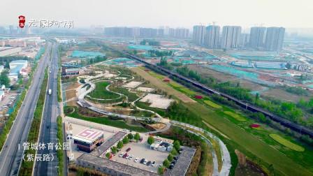 航拍郑州管城体育公园,占地1500亩,2022年完工,目前已对外开放