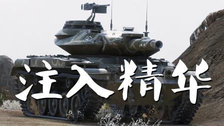 坦克世界 橡木T49魂入对手