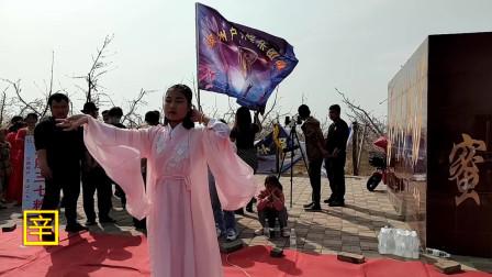 《彩云之南》衡水深州蜜桃园桃花节现场少女汉服舞蹈表演