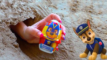 玩沙子制作冰淇淋,拆汪汪队奇趣蛋,亲子游戏益智学颜色