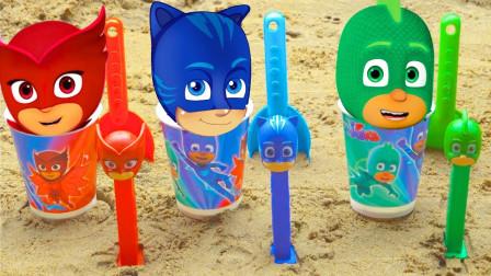 玩沙子制作沙包,变出睡衣小英雄糖果盒,趣味亲子游戏学颜色
