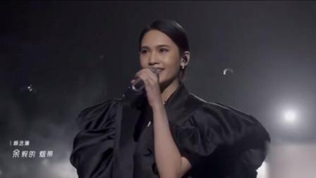 不愧是李荣浩看上的女人!杨丞琳踢馆成功浪姐2,一曲《年轮说》炸裂全场