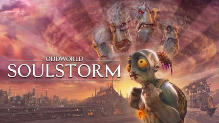 PS5会免独占的复古风游戏《奇异世界:灵魂风暴》可以一试吗?