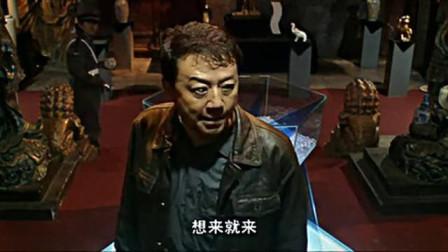 疯狂的石头:郭涛愤怒大喊:公共厕所吗?想来就来想走就走!
