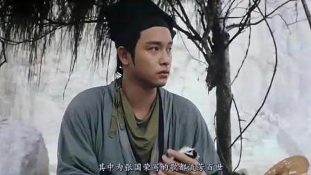 张国荣曾经唱过的五首老歌, 这是他留在世上最美的声音