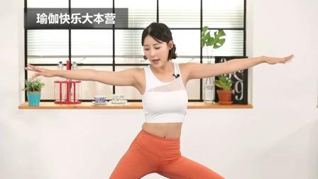 舒展美丽身姿需要瘦腰,瑜伽女神每天练习20分钟,燃脂一身轻松