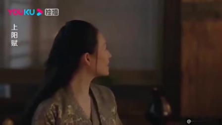 上阳赋:萧綦冲着王妃发火,吃醋的样子挺认真