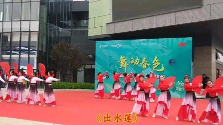 晋中华雅分会创意街展演扇舞《出水莲》