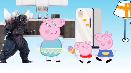 哥斯拉变成猪妈妈的样子,佩奇能识破吗?