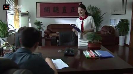 正阳:苏萌找春明谈合作,不能看只能签,不愧是霸总妻