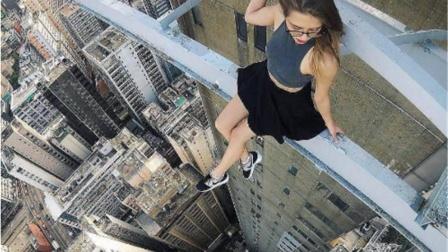 美女第一次挑战高空极限就遇到了死神,镜头拍下生前最后10秒钟