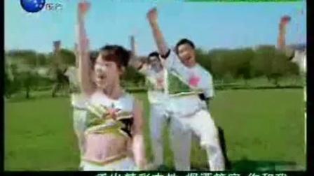 2007.7.15辽宁卫视综合广告