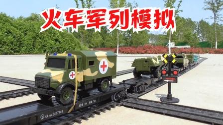火车军事专列合组上高架轨道行驶模拟视频