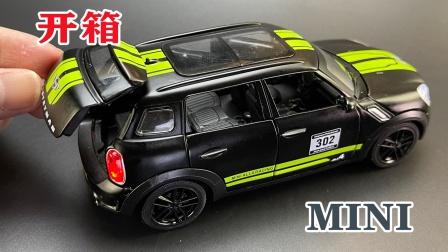 开箱mini,小女生最喜欢的车