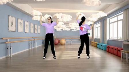 莎啦啦舞步健身操第13套 第2节 正反面演示教学