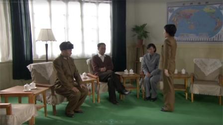 聂荣臻:女上将要结婚,连聂帅都不能决定,居然要大首长才能定夺