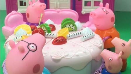孩子们真的不记得猪奶奶的生日了吗?佩奇乔治要给奶奶一个惊喜!