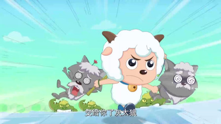 喜羊羊:灰太狼终于变回狼,刚帅气出场,就被鳄鱼吓的仓皇而逃