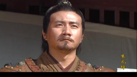朱元璋:义子朱勇杀了人,朱元璋不打不骂,第二天直接处死朱勇!