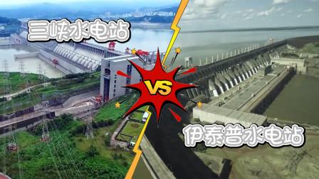 三峡是世界最大水电站,为何年均发电量不如伊泰普,屈居第二?