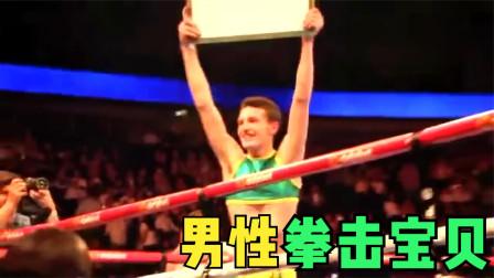 8个在比赛中没见过的瞬间,拳击宝贝由美女变男人 ?