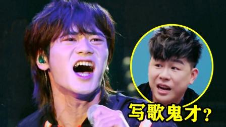 华语乐坛最惨歌手!一年发200首歌却打死不火,网友:一首都没