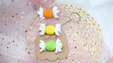 毛线钩织小糖果发夹或挂件视频教程豫豫手工编织