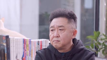 马未都解读李白《早发白帝城》,推荐于谦写一本《捧哏》 观复猫过年说 20210216