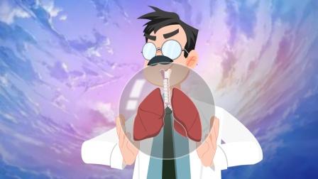 """肺气肿2:咳?喘?肺""""肿""""么了?"""
