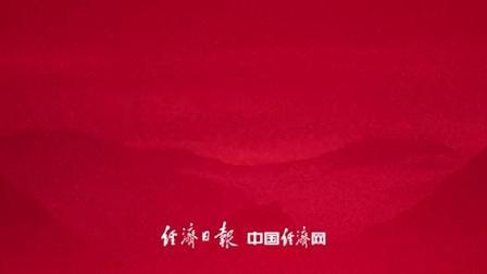 【#记录小康生活 见证时代变迁】作品展播丨北京掠影