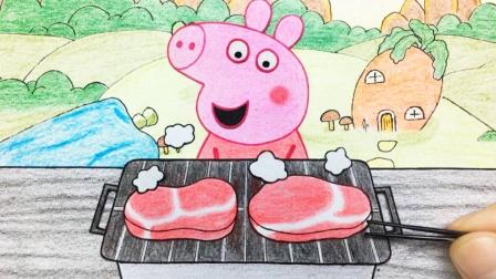 倍儿香的现烤牛排,小猪佩奇可以吃两块