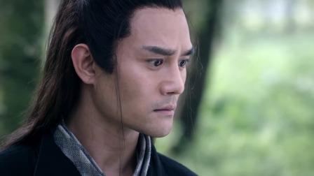 青丘狐传说 23集