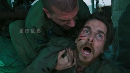 飞行员逃亡23天,终于重获新生《下》