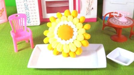 卡通粘土玩具,小葵花笑了,笑得像太阳