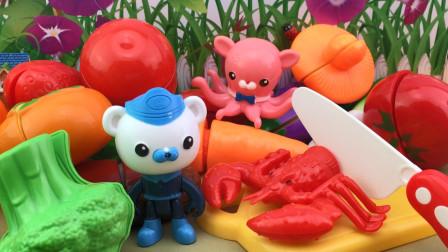 食玩水果切切看,巴克队长切大龙虾!