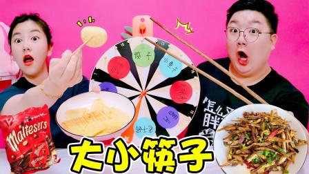 大筷子PK迷你筷子,用半米长的筷子夹饺子太难了,急得用嘴咬
