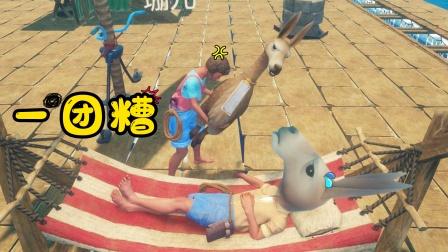 羊驼被珊儿偷偷带上船,被搞的一团糟!