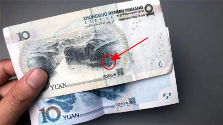 才清楚,10元人民币背面还藏着一个人的名字,好多人想错了,看看