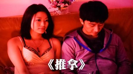 黄轩牺牲最大的电影,本色出演十分大胆