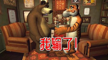 老虎和大狗熊正在下棋,这画面太搞笑了吧?