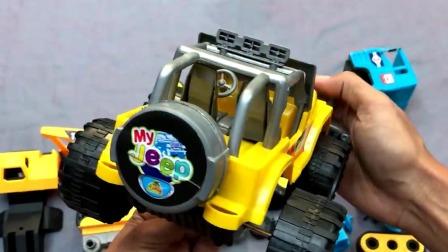 组装越野车,装载车和搅拌车玩具