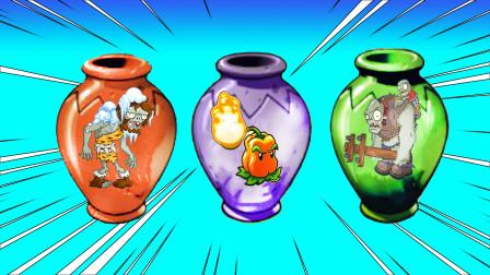 植物大战僵尸2:辣椒投手表现一般,还得能量豆来救场