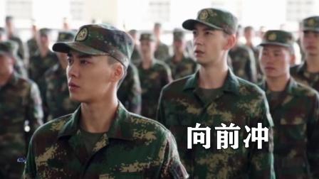 向前冲 (《号手就位》电视剧主题曲) - 张杰