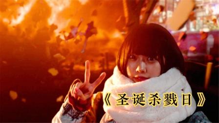 日本版《拆弹专家》,恐怖袭击让东京陷入混乱,演员阵容豪华