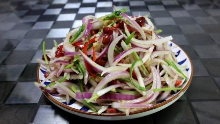 凉拌洋葱如何做更入味好吃,教你一招,清脆爽口,开胃解腻又美味