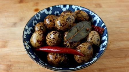 教你在家做五香鹌鹑蛋,香味浓郁,好吃又入味,做法超简单