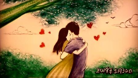 一首《要爱就爱一辈子》,歌词写得太好了,幸福就是天天看见你!