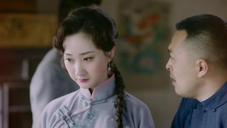 东四牌楼东18 预告 佟丽华不想三个人过日子,娄晓月没想到哈岚会这样