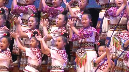 大型童声情景合唱《沽若当》插曲《金山江》片段