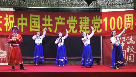 藏族舞《天边》,衡阳星之梦艺术团庆祝建党100周年活动系列